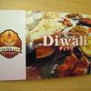 ディワリさんのインド料理
