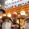 ものまね「チーム半沢」串屋横丁に初来店!
