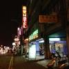 台湾で、飛び込みで、ホテルを探し