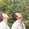 09月16日、内野聖陽(2014)