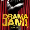 Jammin' Javelin(西河理貴)