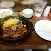 【いきなりステーキ】 ランチメニューのワイルドステーキがおすすめ!