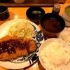 東京駅の美味しいとんかつ屋「寿々木」ランチ!開店前から行列!安くて美味しい人気店!