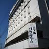 大垣市のすばらしき喫茶店文化。手当たり次第に入店していく!