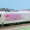 "PIKO 97722 Railpool 186 108-7 Electric RailCare ""Pink Panther"" Ep.6 ふたたび"