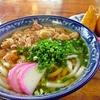【オススメ5店】北九州(八幡・黒崎・折尾)(福岡)にあるそばが人気のお店
