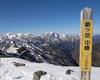 2019年11月13日 シーズン最後の登山は扇沢から爺ヶ岳日帰り。思いがけず雪山だった。