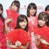 【紅白】乃木坂46のチャイナ服がエロ過ぎた模様