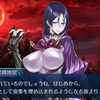 【FGO】下総国 黒縄衆合地獄