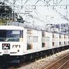 東京から修善寺までの行き方まとめ。踊り子・在来線・バス・新幹線