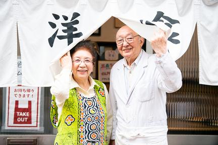 取材NGに納得の理由!洋食店が積み上げた常連との日常/東京・浅草橋「一新亭」