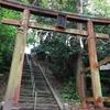 杉守神社の鉄(かね)の鳥居 福岡県北九州市八幡西区上香月