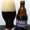 バリスタチョコレートクォードがチョコレート美味い | ベルギー産クラフトビール