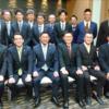 (一社)全日本瓦工事業連盟青年部の執行部役員になりました。