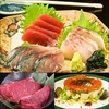 【オススメ5店】中野・高円寺・阿佐ヶ谷・方南町(東京)にある魚料理が人気のお店