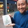 《おいしいお店紹介》月島 外サク中ふわ 東京で1番好きなメロンパン「久栄」