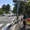 【4日め】江川崎〜高知(約124km) /しまなみ海道〜四国一周チャリ〜