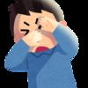 【格安SIM】nuroモバイルで中〜大容量プランが1年間大幅割引中(いつまでやっているか不明)
