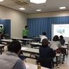 H.28.11.1(火)勉強会を開催しました