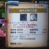 【MH4】イベクエ「時代を翔ける龍」をオトモ付きハンマーソロでクリアしました!