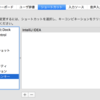 新しいMacbook ProのTouch BarにIntelliJで常にファンクションキーを表示する方法