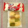 バレンタインデー 大量生産にはクッキー