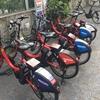 【体験】東京でシェアサイクル借りてみた