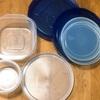 310  保存容器の迷子
