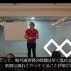 TenX PAYトークンに機能追加、ICO時の知られざるストーリー・・・生ジュリアンを体験ください(日本語字幕) Vol.27