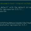 Spring Boot + Spring Integration でいろいろ試してみる ( その42 )( Docker Compose でサーバを構築する、Kafka 編9 - consumer の metrics を収集・表示する )