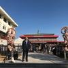 少林寺拳法本山の「新春のつどい」に参加