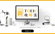 コロナ禍のTOEIC受験、最新の抽選倍率は?!