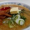札幌市 ラーメン北の 大地 / ダイエットを忘れてバターイン