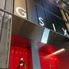 「新美の巨人」に登場!アートの宝庫!!東京銀座6丁目『GINZA SIX』
