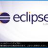 Eclipse 4.4 Lunaを日本語化する方法