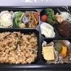 9/22昼食・県議会 かながわ民進党控室(横浜市中区)