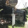 京都市最北端のバス停に行って見た その5