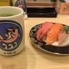 東京ソラマチで北海道の「回転寿司 トリトン」を味わった