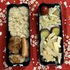 【男のダイエット弁当】10歳若く見える糖質制限夫(腹筋割れてる体脂肪12%)の2021年3月8日の弁当。便利な、または便利そうなキッチン家電、キッチン用品
