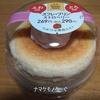 新製品のファミマ「スフレ・プリン ストロベリー」は期待以上の美味しさ!4月15日まで30円引きクーポンも貰えます♪