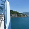 とびしま海道ポタ