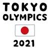 【プロ野球】侍ジャパン、優勝! 東京五輪とエキシビジョンマッチ