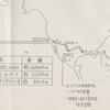 昭和の航空自衛隊の思い出(379)     空曹海外短期留学と准曹士先任制度の基盤づくり