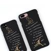 Jordanジョーダン DrakeフクロウOVO iPhone 8 ケース