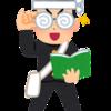 【TOEIC】文法学習はどこまで必要?【英語学習】
