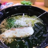 【んまい】やっと食えた鯛ラーメン…!!!!!!!!