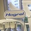 ホグレルスペース八丁堀店でトレーニングマシン「ホグレル」を体験してきたので感想を書きますよ。