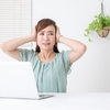 オンライン授業が集中できない!悩みを解決する8つの行動と集中できない原因は?