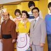第483話 舞台『サザエさん』の波平さんが松平健さんということに個人的には驚きwww