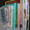 読書の秋だぜぃ!